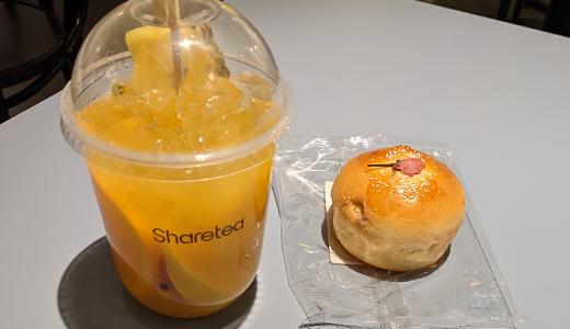 「中道通り」の台湾茶カフェ「Sharetea(シェアティー)」吉祥寺店で「5種のフルーツティー」&「渋谷あんぱん」