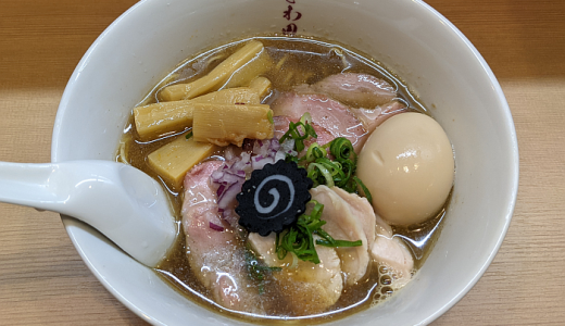 吉祥寺駅公園口すぐの「らぁ麺 さわ田」で「特製 炭火焼鯵煮干しそば」を堪能しました