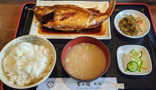 吉祥寺の魚料理・定食「里の宿」で「赤めばる煮付」を骨の髄まで堪能しました