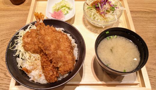 「タレカツ吉祥寺北口店」で海老とカツのコラボ「合いもり丼」をランチセットで愉しむ