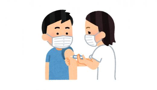 「吉祥寺通い」再開は自分のワクチン接種 2回目+ 2週間が最低条件で 9月後半以降になりそう