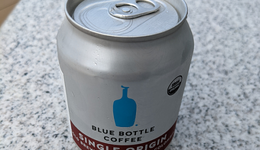 東急吉祥寺店 屋上「太陽の広場」で「ブルーボトルコーヒー」自販機の冷えた缶コーヒーを片手にひとやすみ