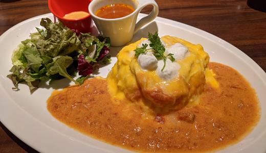「むさしの森珈琲」武蔵野西久保店の「フォレストスペシャル」で「ふわっとろパンケーキ」も楽しめる