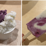 東急吉祥寺店 3階に移転拡張した「ベリーベリー!」で濃厚ジェラート&アイスキャンディーを堪能
